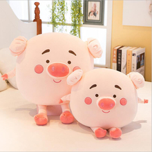 Lovely Round Fat Pig Plush Toys Stuffed Animal Pink Doll Toy Soft Pillow Gift For Children & Friends