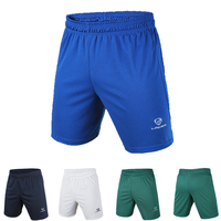 Spring Summer Leisure Sports Men S Sport Shorts Rapidly Quick Dry Running Shorts Football Training Casual