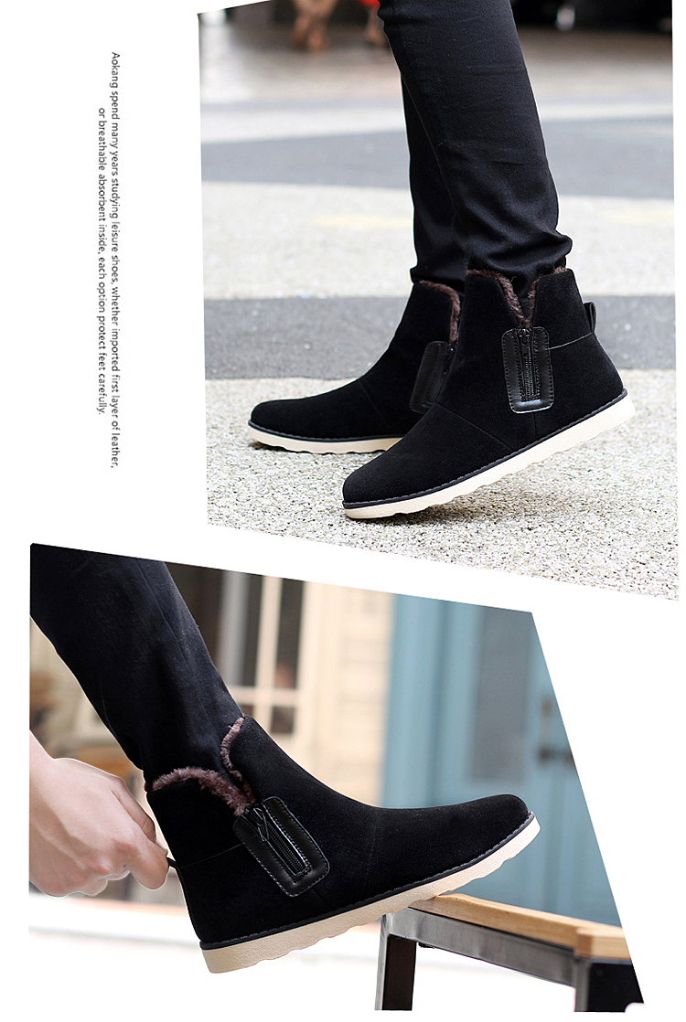 winter shoes men (20)