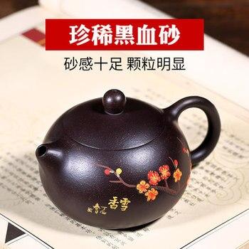 Yixing teapot pure hand-made Xi Shi pot famous Zisha tea with ore Xi Shi teapot rare black blood sand mud material