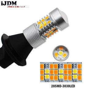 Image 2 - IjdmハイパワーT20 7440 led 28 SMD 3030 ledデイタイムランニングライト/ターン信号が点灯変換キットのための 2015 アップフォードマスタング