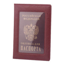 Pu Leather Russian Passport Cover Business Case Fashion Designer Credit Card Holder Passport Holder(China)
