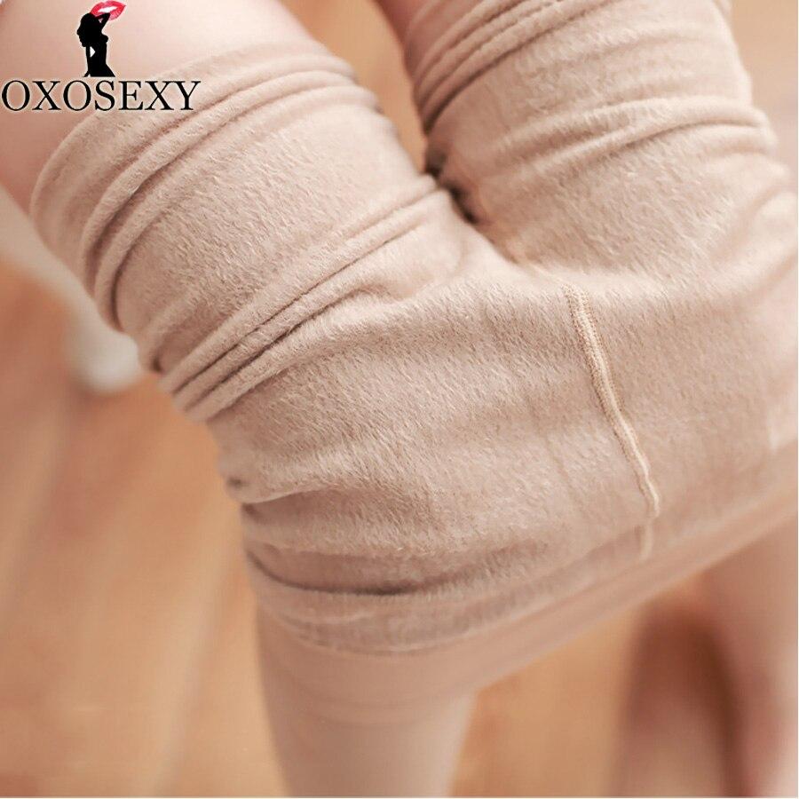 black skin Cashmere Winter Autumn Thick warm pantyhose female cotton women tights stocking fishnet stockings party hosiery 047