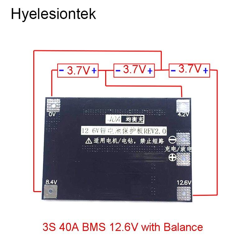 מחשבי וברזי השקיה 3S 12.6 4S 16.8V 40A BMS איזון 18,650 Lipo Li-ion ליתיום סוללה מטען הגנת מעגלים טעינה מקדחה חשמלית לוח PCB (3)