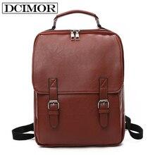 Dcimor 15.6 дюймов ноутбук рюкзак унисекс кожаные рюкзаки для подростка Для мужчин Повседневное Daypacks Mochila Для женщин рюкзак гриль школьный