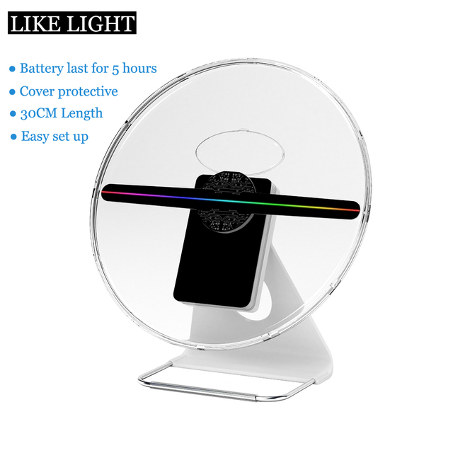 30CM hologram fan light 3D naked eyes display with battery built in cover and stand Integrated for office reception shop