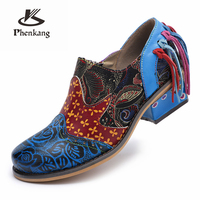 Genuine leather women oxford pumps shoes vintage lady zip oxford heels shoes for women summer blue shoes woman 2019 spring