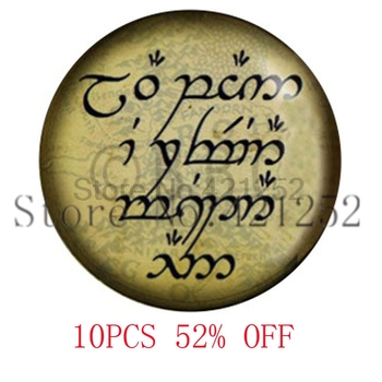 Not All Those Who Wander Are Lost Sindarin Elvish LOTR Inspired Glass Photo Cabochon Necklace keyring bookmark cufflink earring image