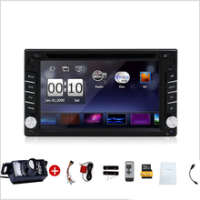 Double 2 din New universal Car Radio GPS Navigation din Car DVD Player Car Bluetooth Stereo video Free Camera Car headunit