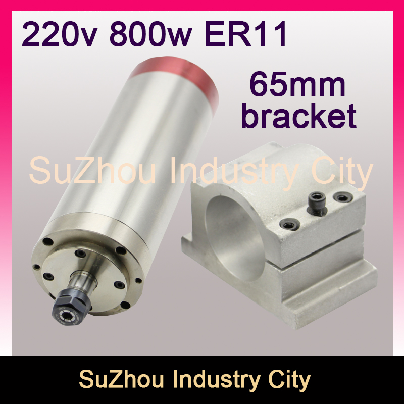 800w ER11 CNC Water Cooled Spindle Motor For engraving milling grind 65x195mm 4 Bearing & 65mm cast aluminium spindle bracket ! cnc 2 2kw water cooled er20 germany four bearing bearing spindle motor engraving milling grind