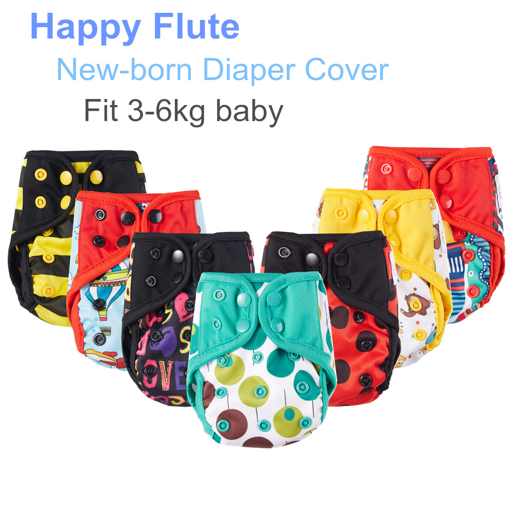 MABOJ 5PCS Newborn Cloth Diaper New Arrive Reusable and Washable Cloth Diapers