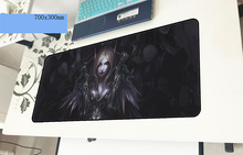 Argus геймерский коврик для мыши хит продаж 700x300x3 мм игровой коврик для мыши большой высококачественный ноутбук аксессуары для ПК ноутбук padmouse эргономичный коврик