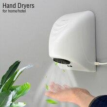 Отельная автоматическая сушилка для рук с датчиком, бытовой прибор для сушки рук, электрический обогреватель для ванной комнаты с горячим воздухом, 1000 Вт