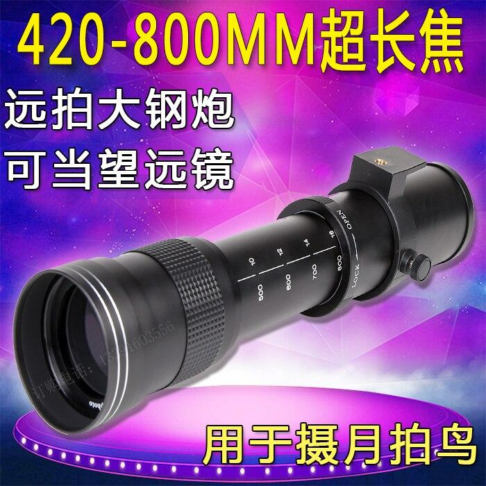 420 800 мм F/8,3 16 супертелеобъектив ручной зум объектив для камеры Canon Nikon Sony Pentax DSLR УФ фильтр Фотостудия