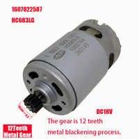 GSR1800-LI ONPO 18v 12 teeth 1607022587 HC685LG dc gear motor for BOSCH 3601J18300 electric drill maintenance spare parts