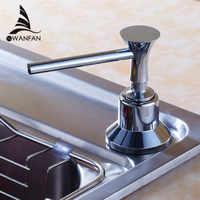 Distributeurs de savon liquide 250ML Nickel brossé inox cuisine évier bouteille liquide savon distributeur avec pompe 2302