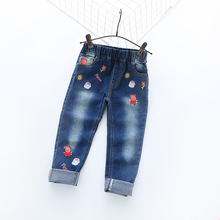 2017 Girls jeans embroidery pepe jeans c