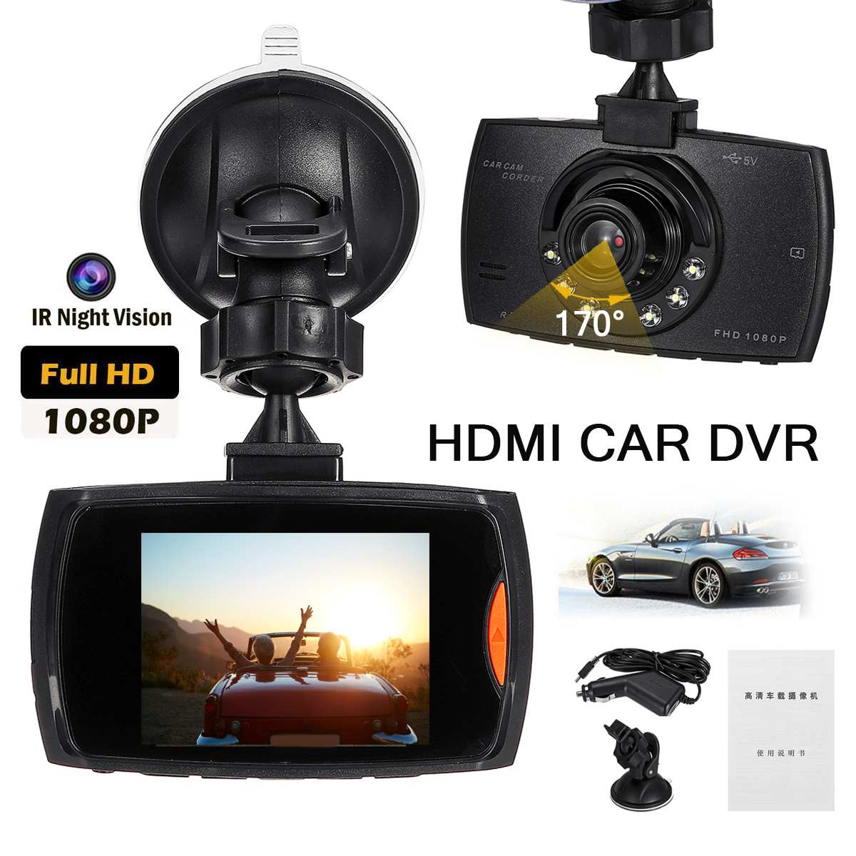 1080P 2 7inch TFT LCD Car Camera Recorder Full HD Dash Cam Crash DVR Digital Video Recorder Night Vision Cam Recorder Night Vision