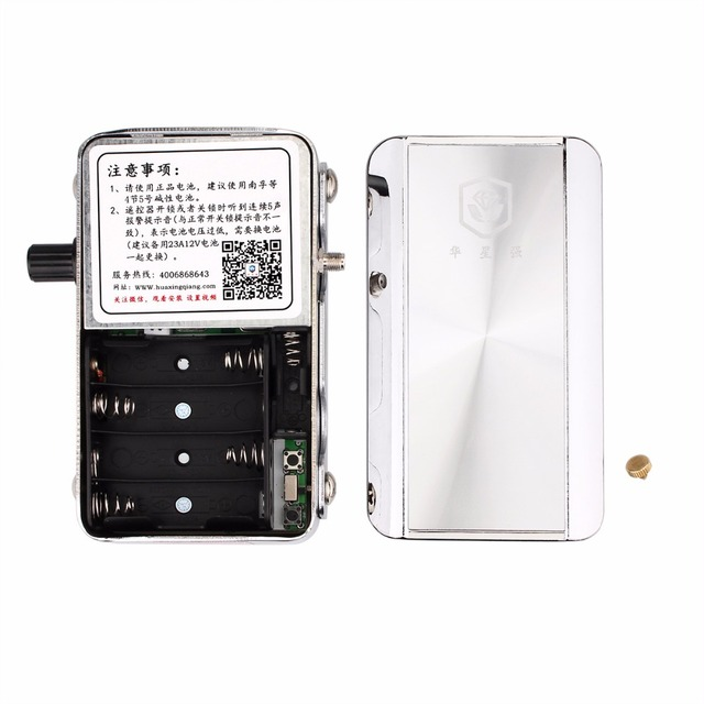 Wireless Remote Control Door Lock Electronic Anti-theft Lock For Home Apartment Automatically Intelligence Household F3353D