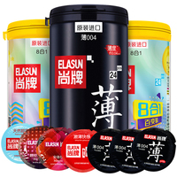 ELASUN Condoms 72 Pcs 9 Types Ultra thin Ice and Fire Dotted Natural Latex Double Lubricated Condoms.Adult Sex Safer Product