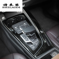 Car Styling For Audi A4 B9 LHD Stickers Decorative Cover trim Control Gear Shift Panel stainless steel lnterior auto Accessories