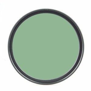Image 3 - Verre optique TIANYA mince 46mm 46 MC filtre UV MCUV