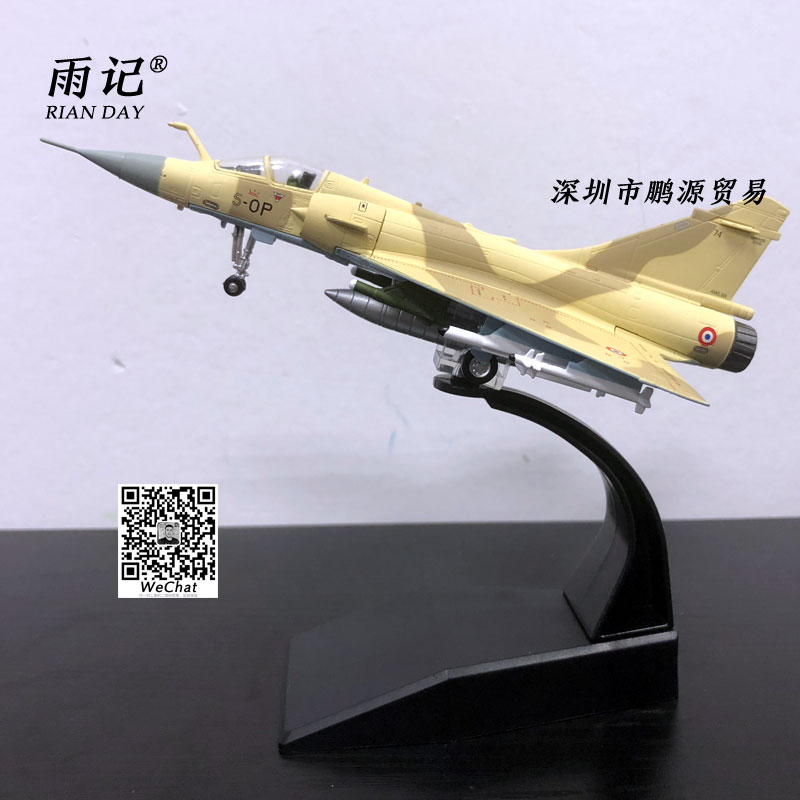 AMER 1/100 Scale Military Model Toys France Dassault Mirage 2000 Fighter Diecast Metal Plane Model Toy For Gift/Collection