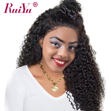 Kinky Curly Wig Lace Front Human Hair Wigs For Black Women Brazilian Non Remy Hair Lace Wigs Pre Plucked With Baby Hair RUYU