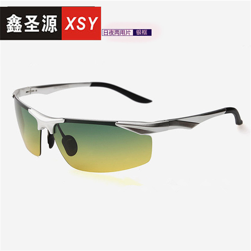 travel night vision goggles bike riding outdoor glasses Europe and the United States sunglasses 2206 mountaineering glasses