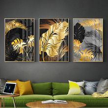 Black Golden Leaf Canvas Painting Nordic Plants Posters and Print Abstract Wall Art Pictures for Living Room Modern Decor