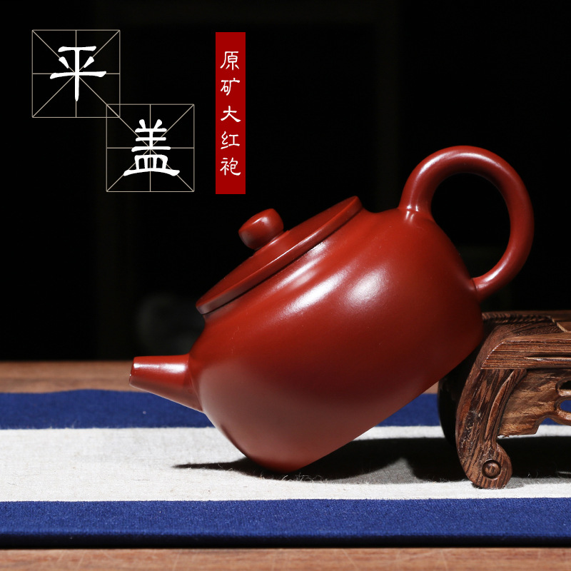 Ensemble de thé de théière de sable violet à couverture plate dahongpao fait à la main