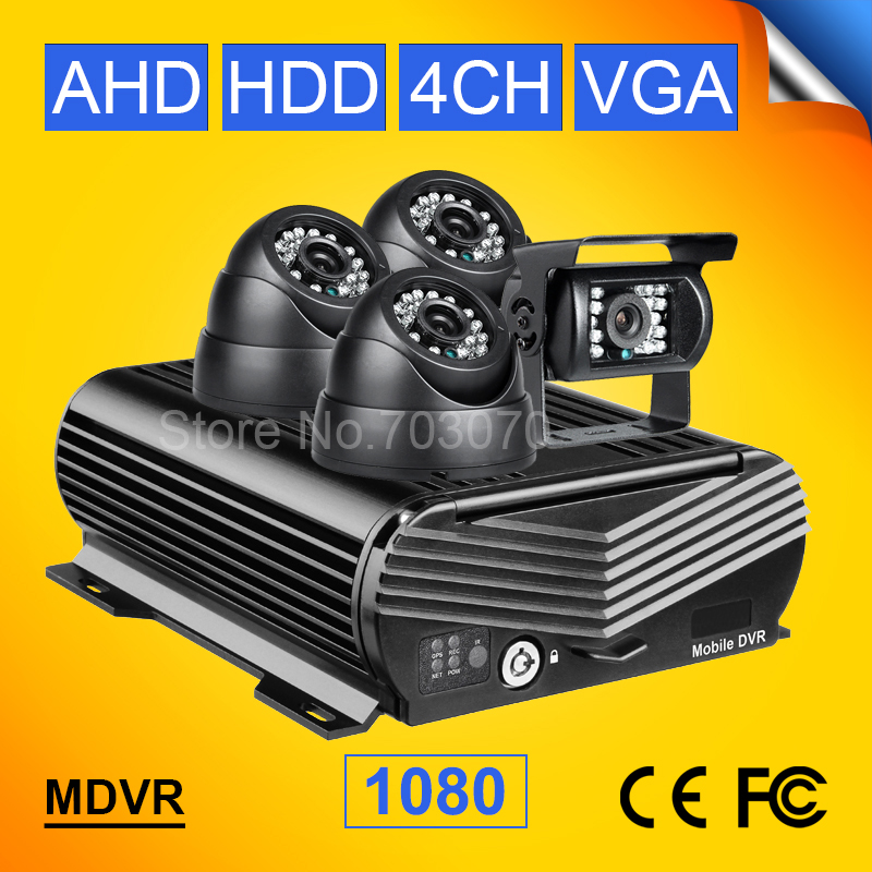 4PCS 2.0MP AHD HD Night Vision IR Camera +1080P 4CH HDD Vehicle Car Mobile Dvr Video Playback I/O Alarm Video Car Dvr