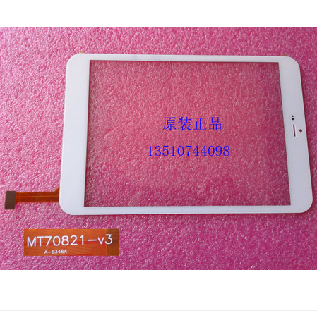 New for 7 Yuandao Window Vido mini M3 3G Tablet MT70821-V3 touch screen panel Digitizer Glass Sensor Replacement Free Shipping new touch screen digitizer 7 texet tm 7096 x pad navi 7 3 3g tablet touch panel glass sensor replacement free shipping
