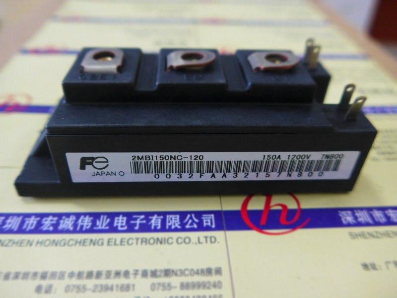 2MBI150NC-120module power module2MBI150NC-120module power module