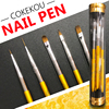 CoKEKOU Nail Tool Beginner Light Therapy Pull Line Nail Polish Hook Flower Painting Paint Brush 5