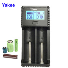 Yakee 2 fentes LCD affichage USB chargeur de batterie pour batterie Rechargeable 3.7 v 1.48 V Li-ion NiCd NiMh AAA LiFePO4 18650 26650 14500(China)