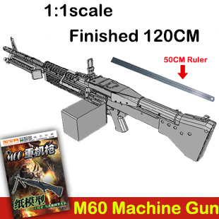 hardcover edition puzzle magazines jsa17 3d paper model diy firearms