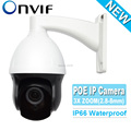 "CCTV Outdoor Security 3"" MINI Size Speed Dome POE PTZ Camera HD IP Network 960P ONVIF 1.3MP IR 30M 2.8-8MM 3X Optical ZOOM"