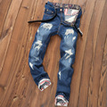 Men Hole Jeans Blue Metrosexual Straight Destroyed Jeans Men Brand Casual Slim Ripped Jeans Homme Retro Men's Denim Trousers