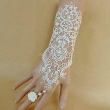 Wedding White Lace Glove Bracelet Ring Set for Bride European Style Rose Flower Beads Decoration Bridal Hand Accessories цена