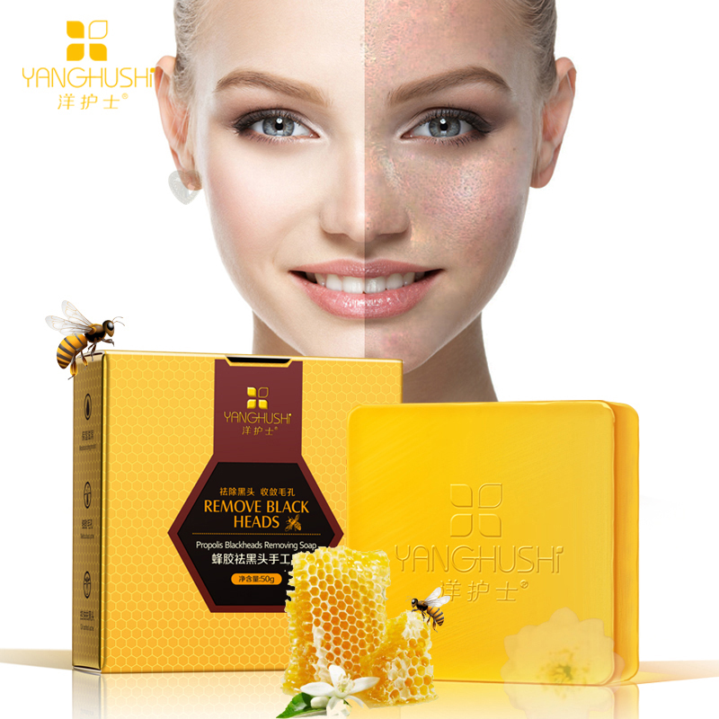 Skin Care Propolis Deep Moisturizing Face Soap Cream Hydrating Anti Wrinkle Anti-Aging Whitening Day Cream Remove blackheads cnd 058a покрытие гелевое steel gaze shellac 7 3мл