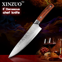 """XINZUO 8 """" chef knife 67 layer Japanese Damascus steel kitchen knife senior meat/vegetable knife Color wood handle free shipping"""