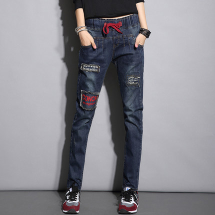 ERA Stylish Slim loose tight waist jeans female harem pants casual trousers patch