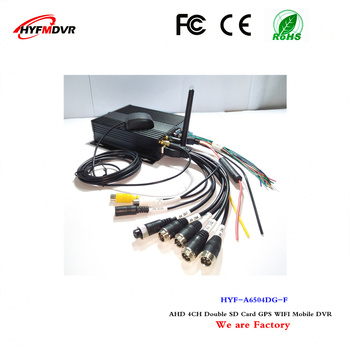 AHD video recorder 4 channel dual SD card monitor host GPS WiFi ship / train equipment support for Swedish language
