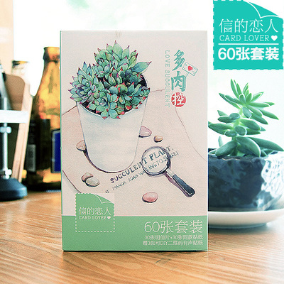 60 Pcs Pack Fresh Plants Succulents Greeting Card Postcard Birthday Gift Set Message