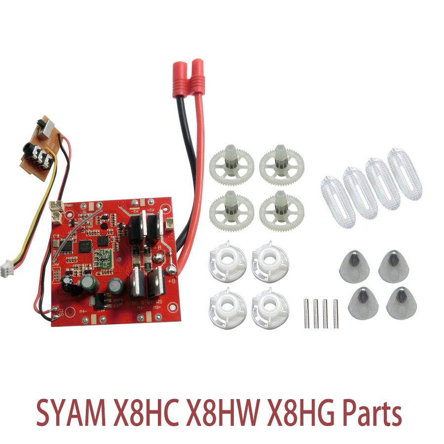 SYMA X8HG X8HW X8HC PCB / Receiver Main Board Gear Spindle Sleeve Iron Needles Lampshade Blade covers Rc Helicopter Spare Parts обогреватель daire hc 0 8
