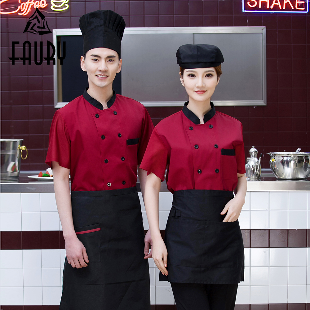 Unisex Mesh Patchwork In Sleeve And Back Breathable Chef Cooking Work Wear Restaurant Casual Short Sleeve Uniforms Summer Jacket