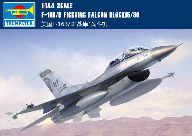 <font><b>Trumpet</b></font> 03920 <font><b>1:144</b></font> United States F-16B/D Falcon two seater fighter Assembly model image