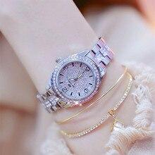 цена New Silver Bracelet Women Watch Women Diamond Casual Quartz Watches Lady Stainless Steel Wristwatch for Ladies Clock reloj muje онлайн в 2017 году