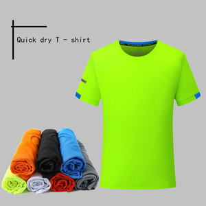 Image 2 - Mens T shirts Fashion Solid Color Short Sleeves Quick drying breathable Slim Fit Mens Summer t shirt